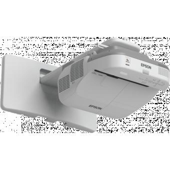 Máy chiếu short throw EPSON EB-580