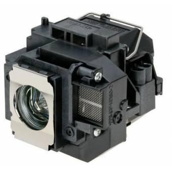 Bóng Đèn Máy Chiếu Epson EB-G5250W