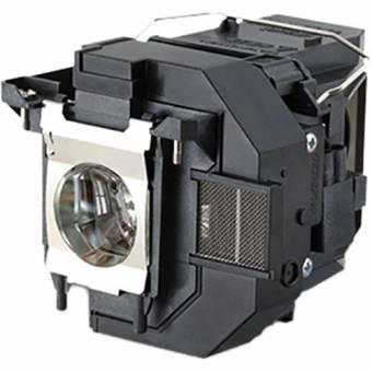 Bóng đèn máy chiếu Epson EB-2255U