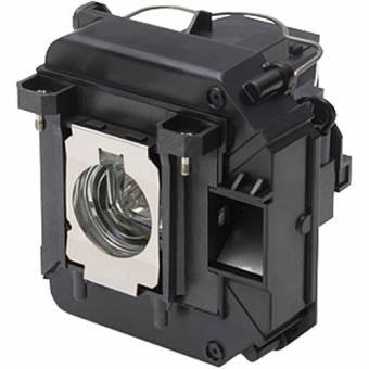 Bóng đèn máy chiếu Epson EB-W04