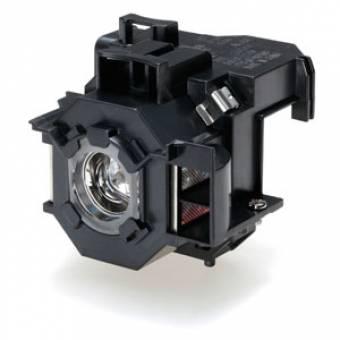 Bóng đèn máy chiếu Epson EB-97H