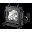 Bóng Đèn Máy chiếu Sony VPL-HW15